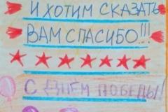 Лаптев Д.5 Б