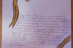 Зюзина Дарья 2б