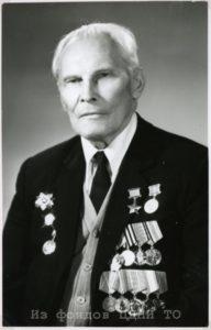 Ерохин А.К. 1