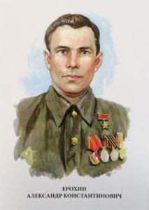 Ерохин А.К.-2