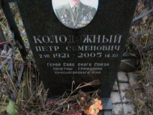 Kolodyazhnyi_P_S_np