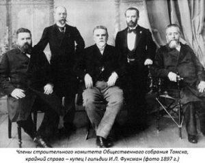 Tomsk_1897