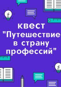 WhatsApp Image 2020-10-29 at 11.37.32
