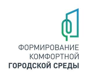 FKGS_logo_ Reklama-08 (1)